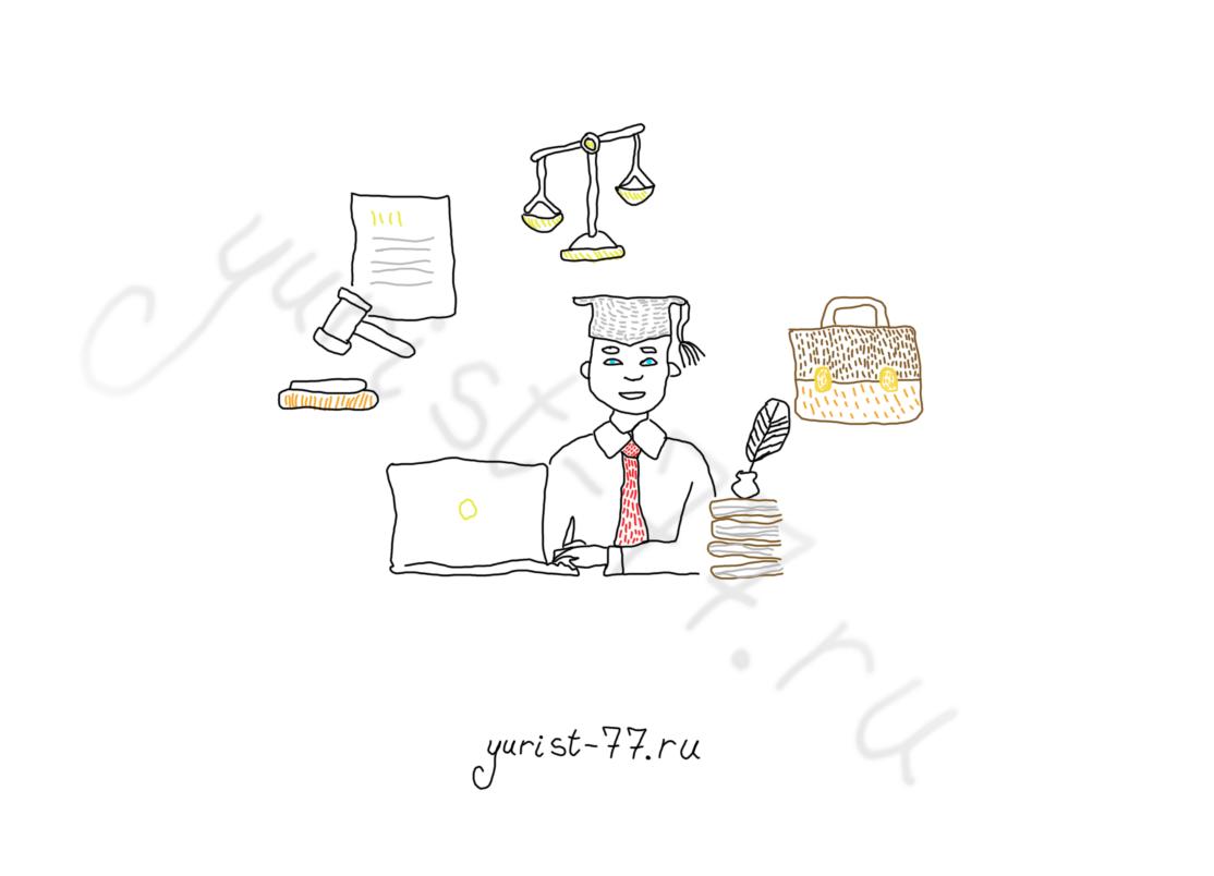 Консультация юриста бесплатно в ростове на дону