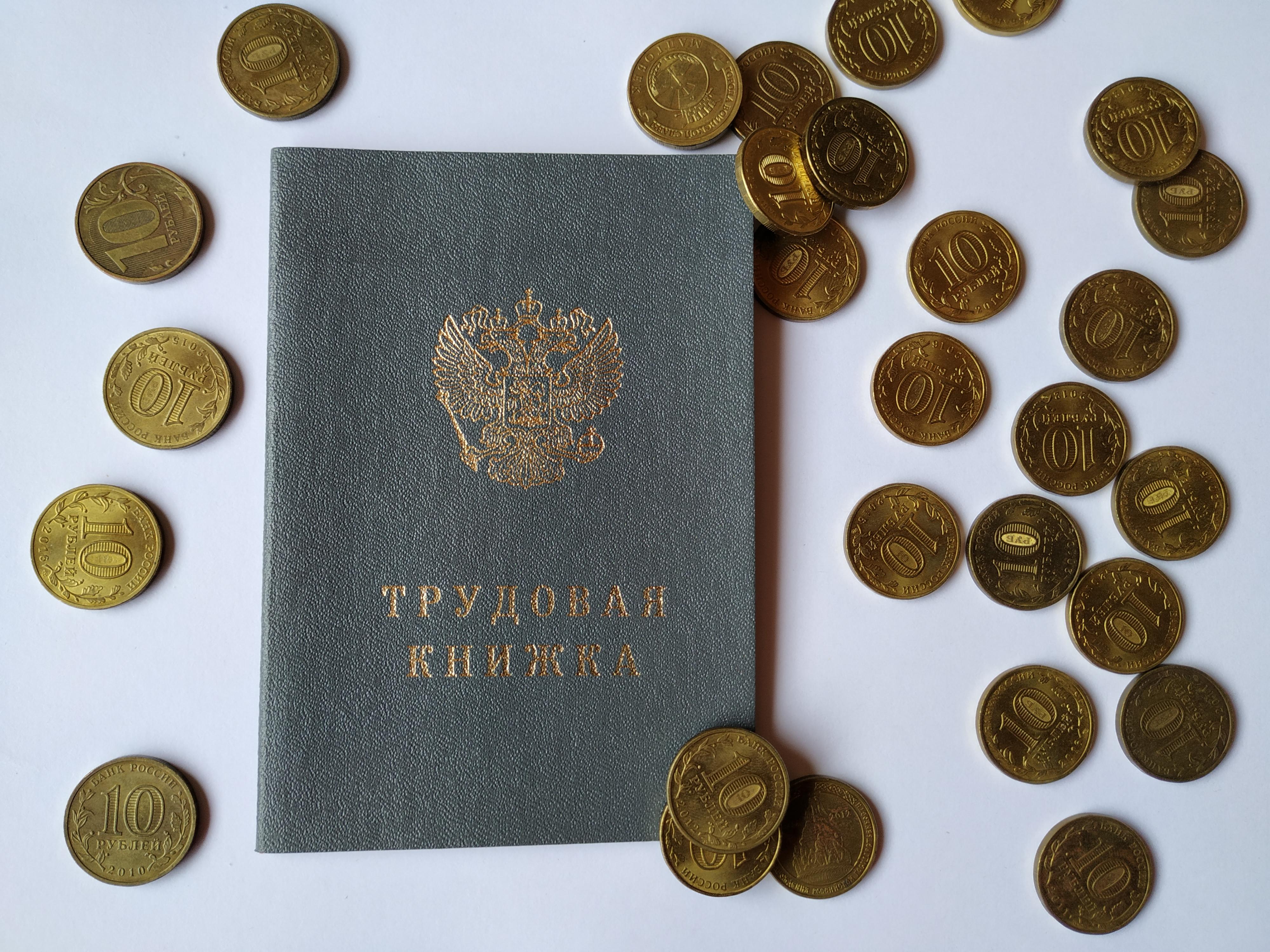 Пункт 3 части первой статьи 77 трудового кодекса российской федерации расшифровка
